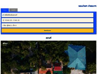 chuwab.com screenshot