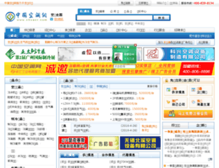 chvacr.com screenshot