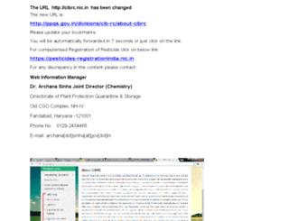 cibrc.nic.in screenshot