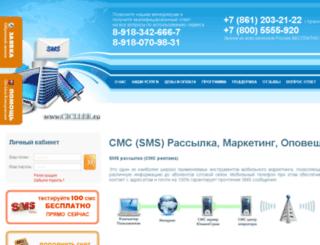 Программа по отправке смс через интернет