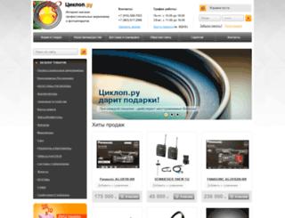 ciclops.ru screenshot