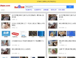 cievsa.com screenshot