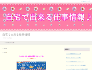 ciki-net.org screenshot