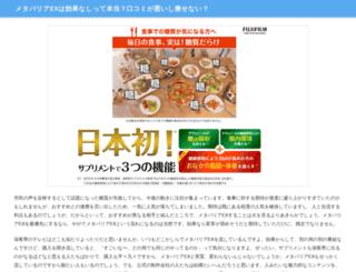 cikstudios.com screenshot