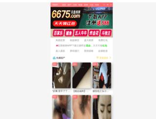 cinedhoom.com screenshot