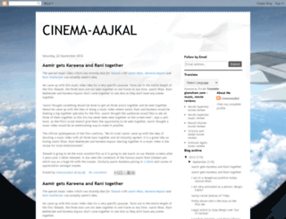 cinema-aajkal.blogspot.com screenshot