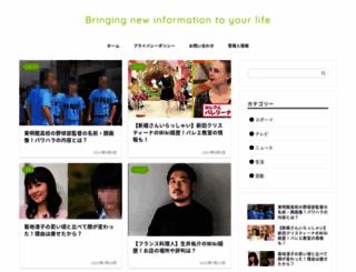 cinemaangel.jp screenshot