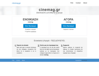 cinemag.gr screenshot