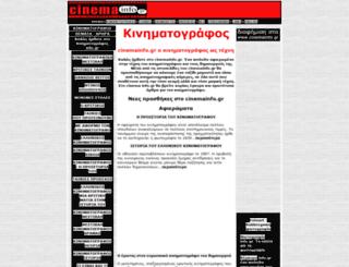 cinemainfo.gr screenshot