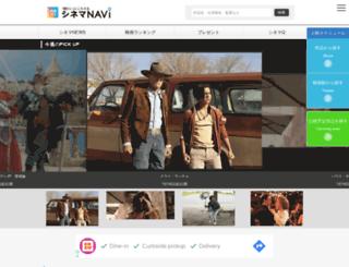 cinemanavi.com screenshot