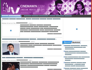 cinemawin.com screenshot