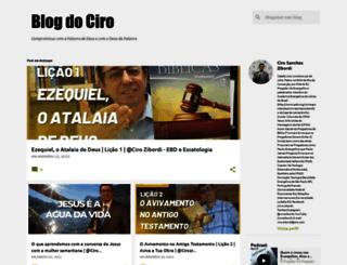 cirozibordi.blogspot.com.br screenshot