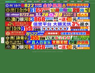 citibet-lk988.com screenshot