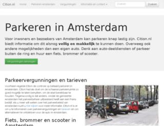 cition.nl screenshot