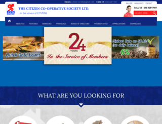 citizensociety.co.in screenshot