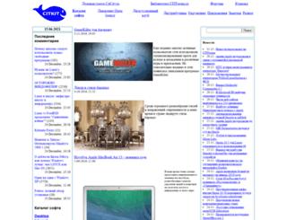 citkit.ru screenshot