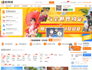 cityapps.tukeq.com screenshot