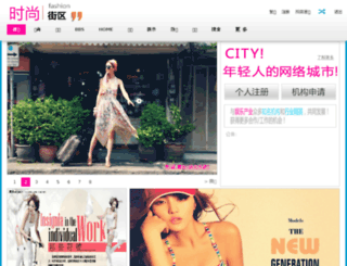 citykx.com screenshot