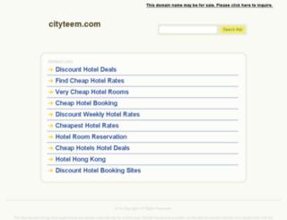 cityteem.com screenshot