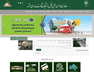 civil.mashhad.ir screenshot
