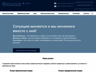 civilprotection.ru screenshot