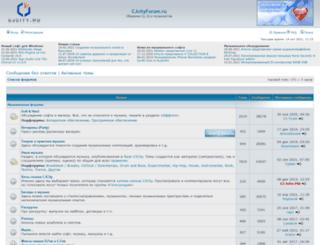 cjcityforum.ru screenshot