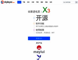 ckplayer.com screenshot