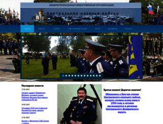 ckwrf.ru screenshot