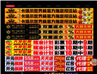 clasicalia.com screenshot