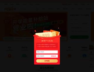 class.hujiang.com screenshot
