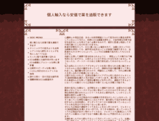 classoto.net screenshot