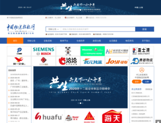 clb.org.cn screenshot