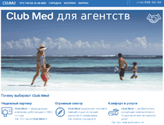 clbmd.ru screenshot