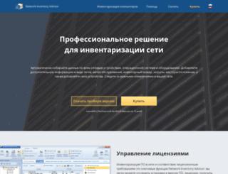 clearapps.ru screenshot