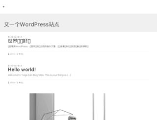 cleaverblade.com screenshot