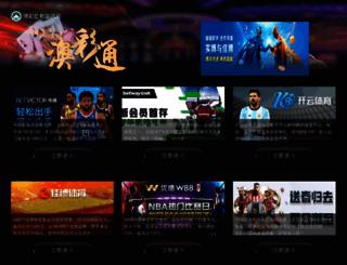 cleusbpascher.com screenshot