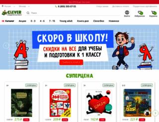 clever-media.ru screenshot