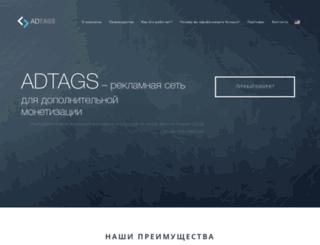 clickganic.com screenshot
