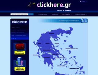 clickhere.gr screenshot