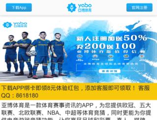 clicknety.com screenshot