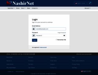 client.nashirnet.net screenshot
