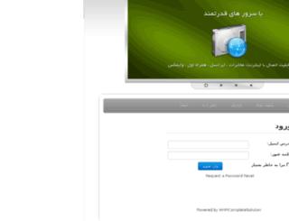 clients.makoranhost.net screenshot