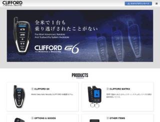 clifford.co.jp screenshot