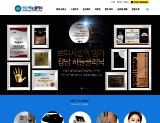 clinic-me.com screenshot
