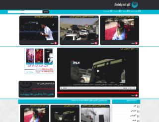 clip.payamakbaz.ir screenshot