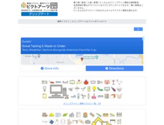 clipart-illustration.com screenshot