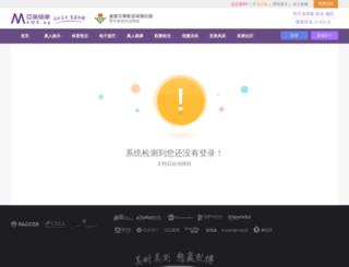 clipartfreak.com screenshot