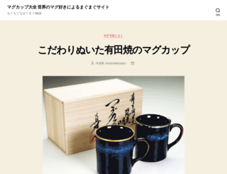 clipcast.jp screenshot