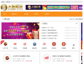 clkmyl.com screenshot