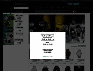 clocks.co.il screenshot